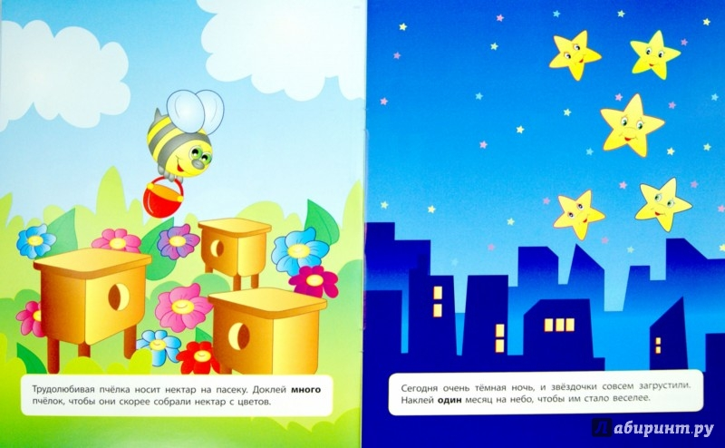 Иллюстрация 1 из 3 для Один - много - Ю. Ткаченко   Лабиринт - книги. Источник: Лабиринт
