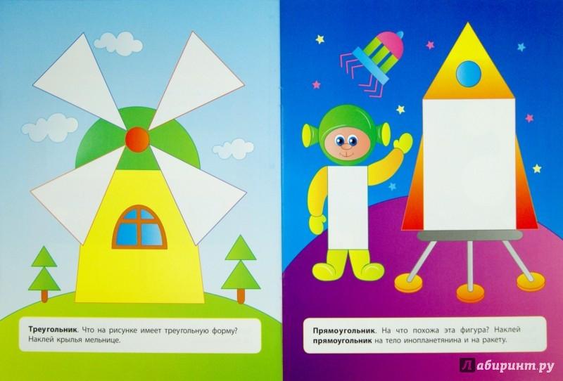 Иллюстрация 1 из 19 для Формы - Юлия Ткаченко | Лабиринт - книги. Источник: Лабиринт