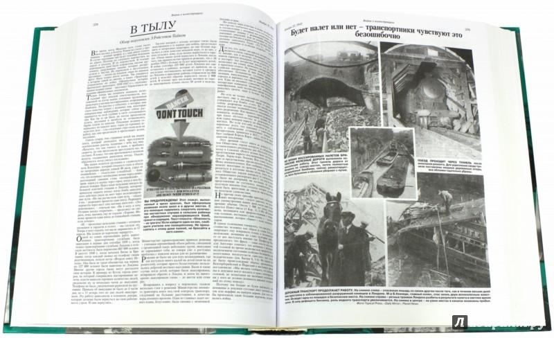 Иллюстрация 1 из 7 для Вторая мировая война. Направления главных ударов: иллюстрированная история - Джон Хаммертон | Лабиринт - книги. Источник: Лабиринт