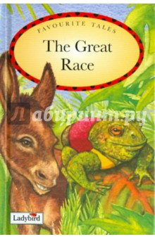 The Great Race chris wormell george and the dragon