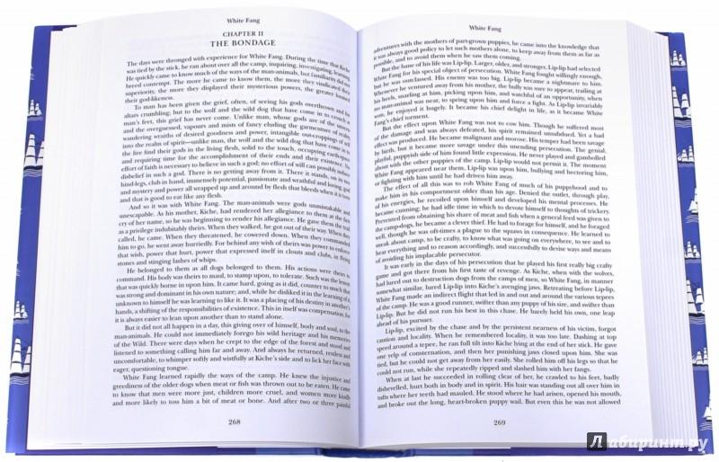Иллюстрация 1 из 4 для The Classic Works of Jack London - Jack London | Лабиринт - книги. Источник: Лабиринт