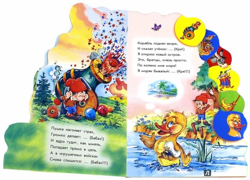 Иллюстрация 1 из 9 для Кто что говорит | Лабиринт - книги. Источник: Лабиринт