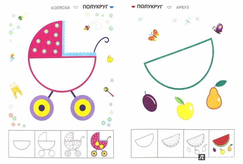 Иллюстрация 1 из 9 для Линии играют в прятки - Екатерина Каспарова | Лабиринт - книги. Источник: Лабиринт