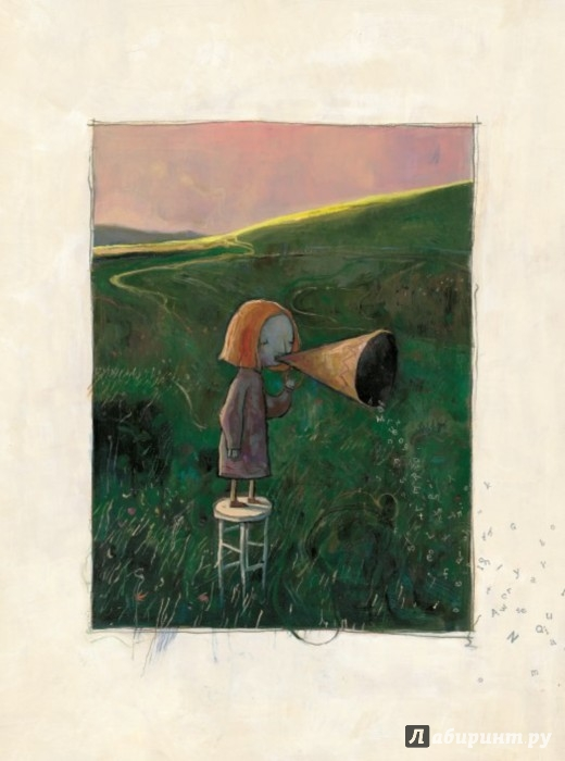 Иллюстрация 1 из 27 для Красное дерево - Тан Шон | Лабиринт - книги. Источник: Лабиринт