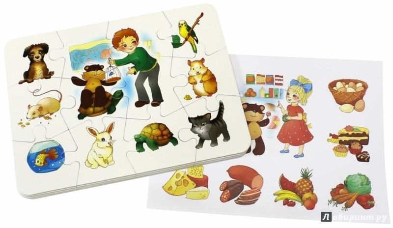 Иллюстрация 1 из 4 для В магазине. Пазл-лото | Лабиринт - игрушки. Источник: Лабиринт