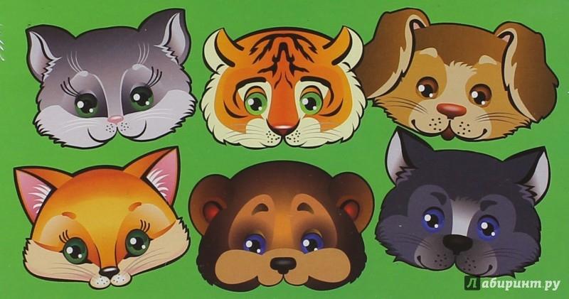 Иллюстрация 1 из 5 для Забавные зверята   Лабиринт - книги. Источник: Лабиринт