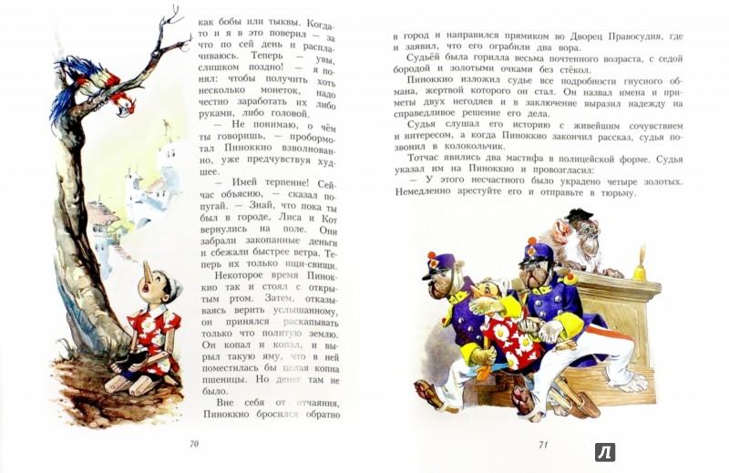 Иллюстрация 1 из 25 для Приключения Пиноккио - Карло Коллоди | Лабиринт - книги. Источник: Лабиринт