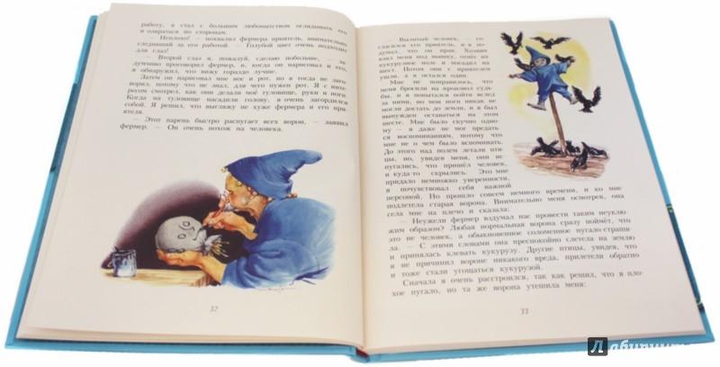 Иллюстрация 1 из 29 для Удивительный волшебник из страны Оз - Лаймен Баум | Лабиринт - книги. Источник: Лабиринт