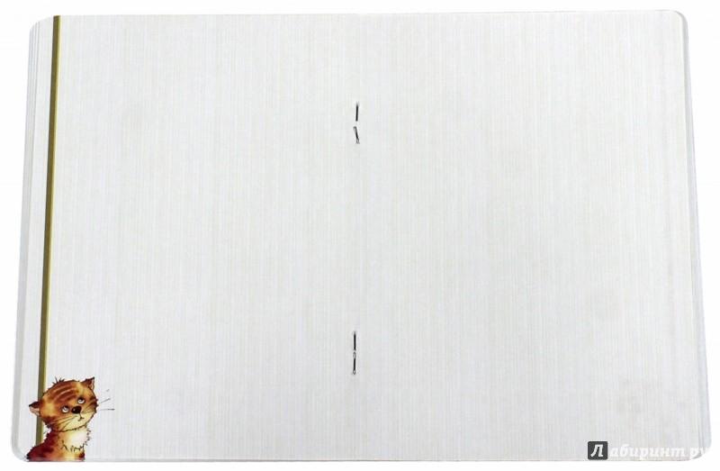 Иллюстрация 1 из 12 для Блокнотик для секретов 2, А6 | Лабиринт - канцтовы. Источник: Лабиринт