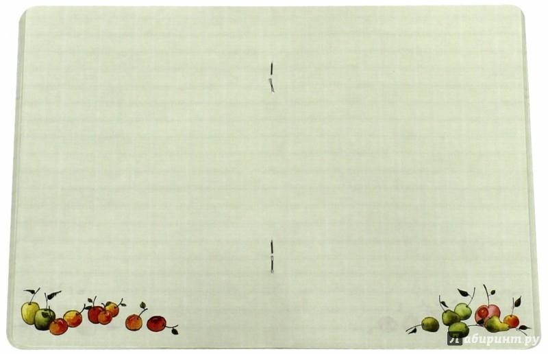 Иллюстрация 1 из 3 для Блокнотик для улыбки, А6 | Лабиринт - канцтовы. Источник: Лабиринт
