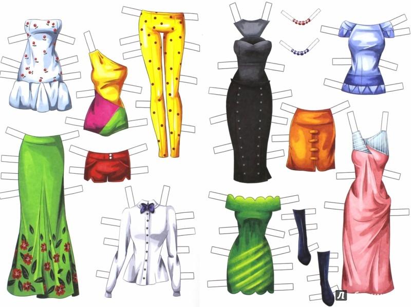 Иллюстрация 1 из 24 для Модель | Лабиринт - игрушки. Источник: Лабиринт