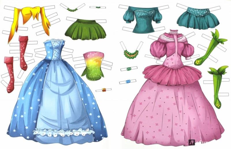 Иллюстрация 1 из 25 для Фея   Лабиринт - игрушки. Источник: Лабиринт