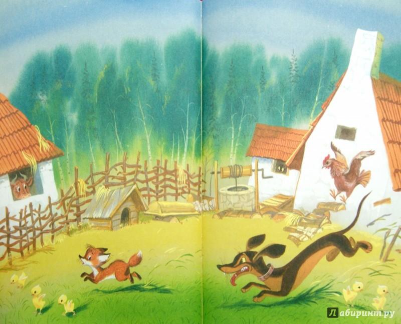 Иллюстрация 1 из 30 для Людвиг Четырнадцатый и Тутта Карлссон - Ян-Олаф Экхольм | Лабиринт - книги. Источник: Лабиринт