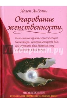Драгунский рассказы читать красный шарик