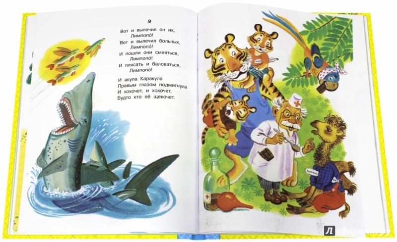 Иллюстрация 1 из 31 для Сказки для малышей - Корней Чуковский | Лабиринт - книги. Источник: Лабиринт