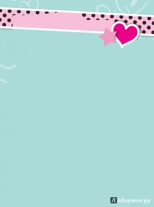 Иллюстрация 1 из 3 для Стильные аксессуары. Раскраски с цветным образцом | Лабиринт - книги. Источник: Лабиринт