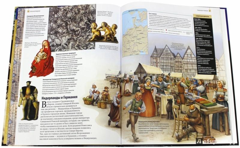 Иллюстрация 1 из 15 для Эпоха Возрождения. От Данте до Коперника - Нил Грант | Лабиринт - книги. Источник: Лабиринт