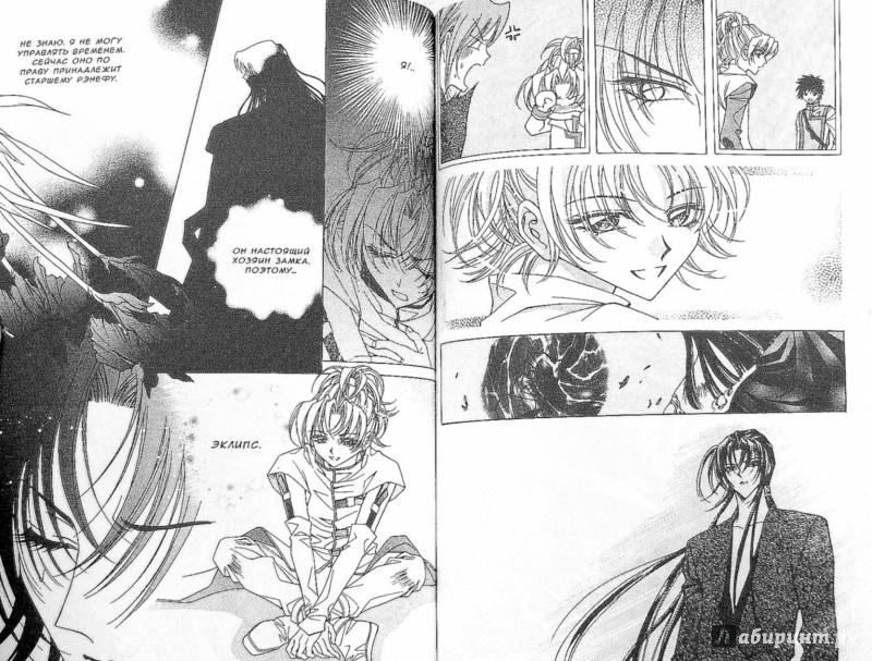 Иллюстрация 1 из 10 для Дневник демона. Том 6 - Ён Ли | Лабиринт - книги. Источник: Лабиринт