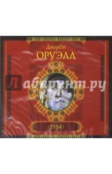 1984 (CDmp3)
