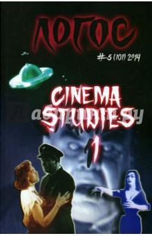 Логос №5 (101) 2014. Cinema studies 1