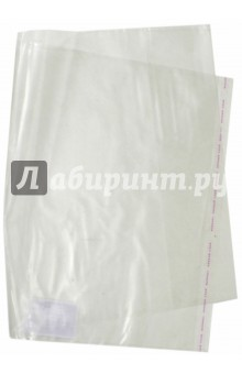 Обложка универсальная для учебников (с липким слоем, №6, 450х280 мм) (38023)