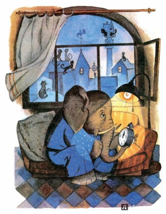 Иллюстрация 1 из 28 для Часы с кукушкой - Софья Прокофьева | Лабиринт - книги. Источник: Лабиринт
