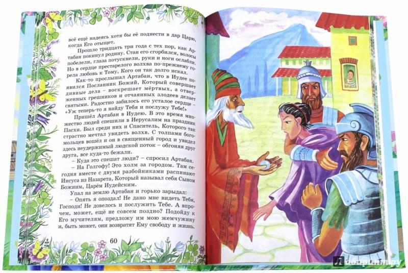 Иллюстрация 1 из 12 для Звонкая капель - Топелиус, Лагерлеф, Полонский   Лабиринт - книги. Источник: Лабиринт