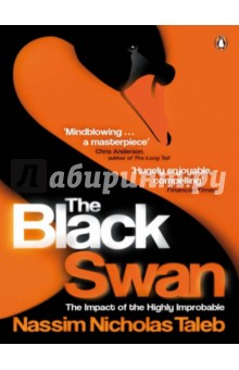 The Black Swan. The Impact of Highly Improbable, Taleb Nassim Nicholas, ISBN 9780141034591, Penguin , 978-0-1410-3459-1, 978-0-141-03459-1, 978-0-14-103459-1 - купить со скидкой