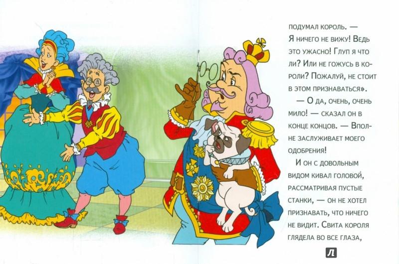 Иллюстрация 1 из 10 для Новое платье короля | Лабиринт - книги. Источник: Лабиринт