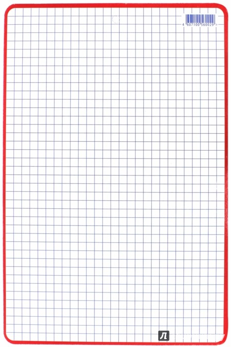 Иллюстрация 1 из 12 для Доска для письма маркером, А3 (Д-2) | Лабиринт - игрушки. Источник: Лабиринт