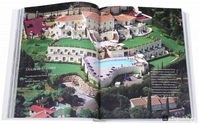 Иллюстрация 1 из 3 для Лучшие отели мира - Мальцев, Тарханов, Истомина | Лабиринт - книги. Источник: Лабиринт