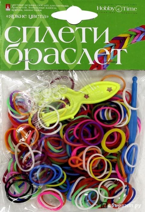 Иллюстрация 1 из 2 для Набор резинок для плетения. 300 штук. Яркие цвета (21-300/01)   Лабиринт - игрушки. Источник: Лабиринт