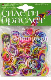 Набор резинок для плетения. 300 штук. Двуцветные (21-300/03)
