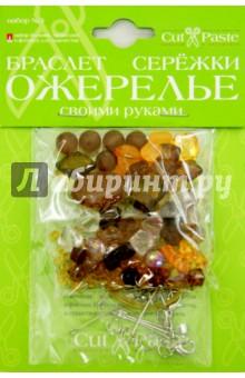 Набор Ожерелье, браслет, сережки №3 (2-092/03)