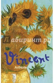 """Блокнот """"Ван Гог. Подсолнухи"""", 96 листов, А5"""