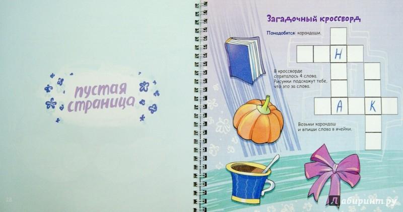 Иллюстрация 1 из 13 для Самая поделочная книга для девочек - Каролина Малышенко | Лабиринт - книги. Источник: Лабиринт