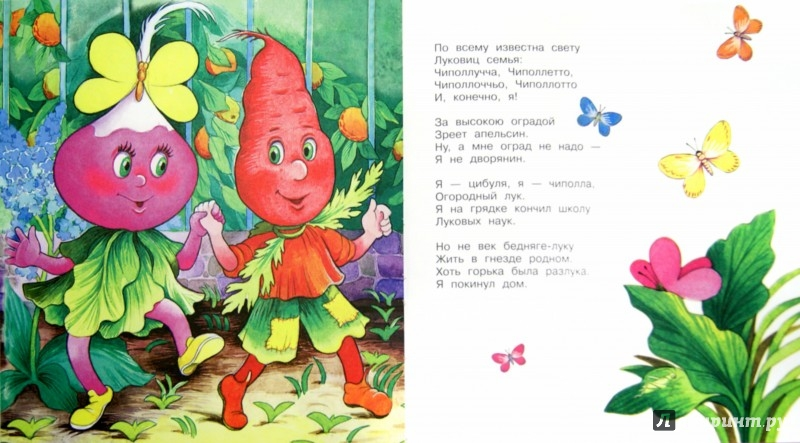 Иллюстрация 1 из 19 для Любимые песни из мультиков - Успенский, Маршак, Пляцковский | Лабиринт - книги. Источник: Лабиринт