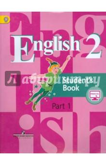 Английский язык. 2 класс. Учебник для общеобразоват. организаций. В 2-х частях. Часть 1. ФГОС ФП Просвещение