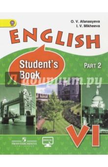 Английский язык. 6 класс. Учебник. В 2 х частях. Часть 2. ФГОС