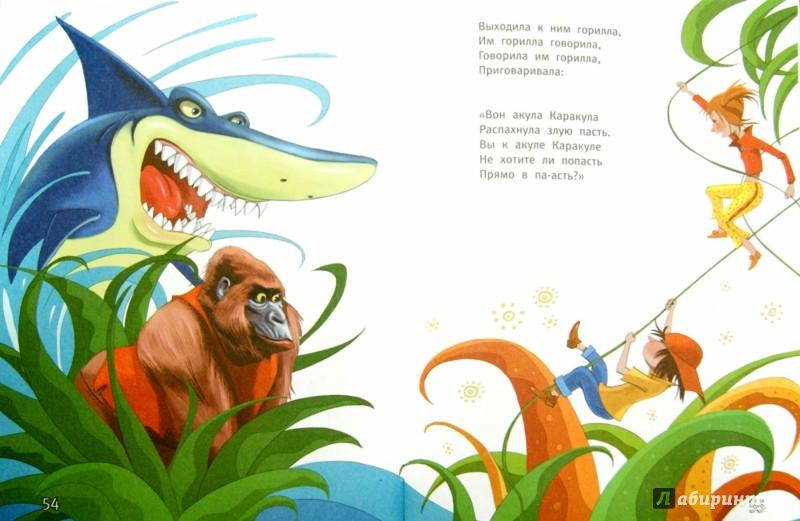 Иллюстрация 1 из 25 для Весь Айболит - Корней Чуковский | Лабиринт - книги. Источник: Лабиринт