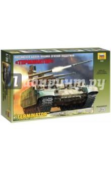 Купить Российская боевая машина огневой поддержки Терминатор (3636), Звезда, Бронетехника и военные автомобили (1:35)