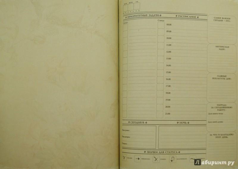 Иллюстрация 1 из 8 для Создавай! Ежедневник творческого человека. А5 | Лабиринт - канцтовы. Источник: Лабиринт