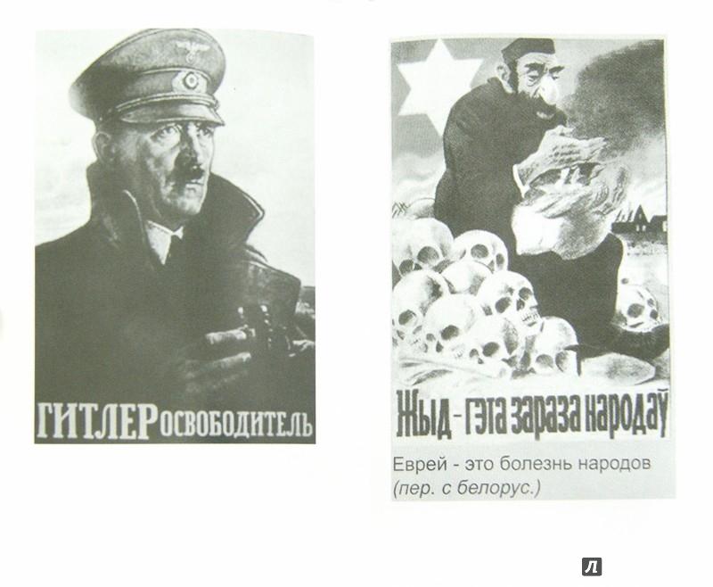 Иллюстрация 1 из 11 для Коротким будет приговор - Лев Симкин | Лабиринт - книги. Источник: Лабиринт