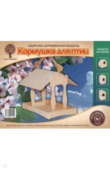 Купить Сборная деревянная модель Кормушка II (80017), ВГА, Сборные 3D модели из дерева неокрашенные макси