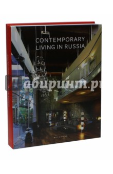 Contemporary Living in Russia