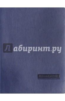 Дневник школьный MERCURY (СИНИЙ) (10-069/03) дневники альт дневник д ст кл с пластиковой суперобложкой premium розовый