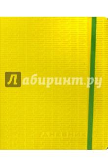 Дневник школьный на резинке MEGAPOLIS (ЖЕЛТЫЙ) (10-068/10)