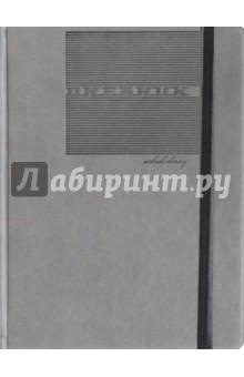 Дневник MEGAPOLIS VELVET,СЕРЫЙ,10-071/11 альт дневник школьный velvet fashion цвет оранжевый