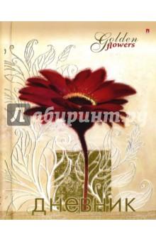 Дневник для старших классов ЗОЛОТЫЕ ЦВЕТЫ (гребень) (10-134/39)
