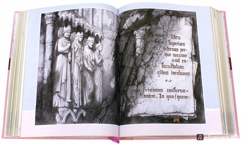 Иллюстрация 1 из 4 для Собор Парижской Богоматери - Виктор Гюго | Лабиринт - книги. Источник: Лабиринт